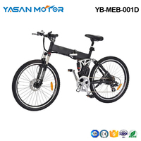 YB-MEB-001D(Cheap Mountain E Bike)
