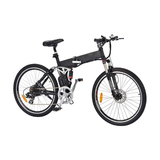 suspension frame electric bike