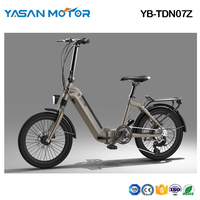 Electric Bike City eBike Folding Ebike