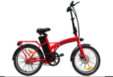 "20"" Super Eco Folding eBike"